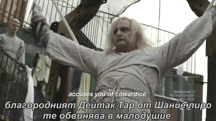 Съпротива (2013) Сезон 1, Епизод 2