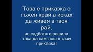 Elite Crew feat. Dj Viktor Play - Разбити Сърца (текст)