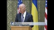 Байдън засили натиска срещу Русия, изрази подкрепата на САЩ за Украйна