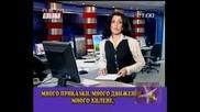 ! Здравей,  Проф. Вучков,  Младо И Симпатично Старче - Господари На Ефира,  02.06.2009