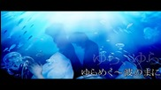 Jellyfish Song - Dramatical Murder
