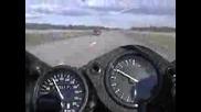 Пистак Вдига 295km