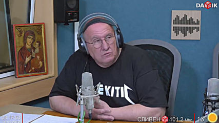 Дарик Кафе с ДИМИТЪР ТУДЖАРОВ ШКУМБАТА 18.03.2019