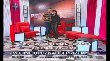 Boban Rajovic feat. Kristina Ivanovic - Teci mi kroz vene 2011 ( Bg Prevod)