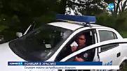 Полицаи, дебнещи с радар в храстите, станаха известни във Facebook