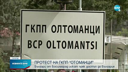 """Протест за отваряне на ГККП """"Олтоманци"""""""