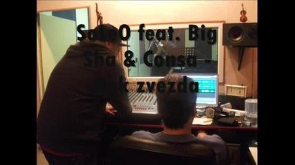 ||ново|| Солео & Биг Ша feat. Конса - Рок звезда [скоро очаквайте видеоклип]