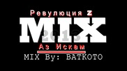 Rевулюция Z - Аз Искaм ( Official Video And Mix) 2013