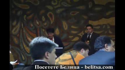 Белица - Отлична туристическа дестинация 2009, част 3