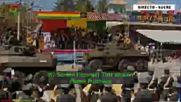 Военен парад в Боливия