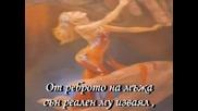 Румяна Симова - Библейско