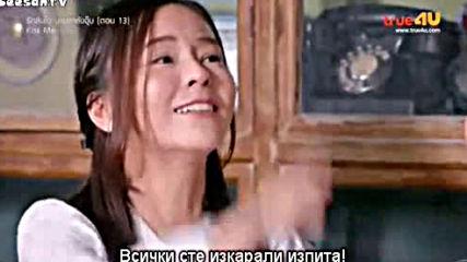 [thaifanzone] Kiss Me thai Bg E13
