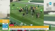 НАСИЛИЕ НА ТЕРЕНА: Пребиха момиче по време на женски футболен мач