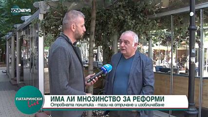 """""""Патарински LIVE"""": Какви са ходовете на партиите на промяната?"""