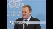 Полша ще решава на референдум дали да се присъедини към Еврозоната