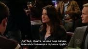 Как Се Запознах С Майка Ви - Сезон 2, Епизод 16 - How I Met Your Mother S02e16