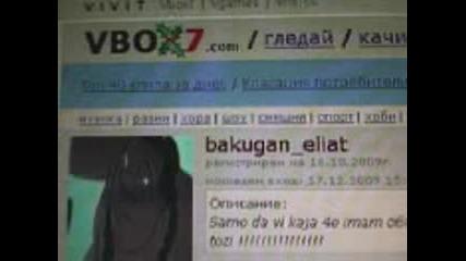 Novoto logo na Vbox7