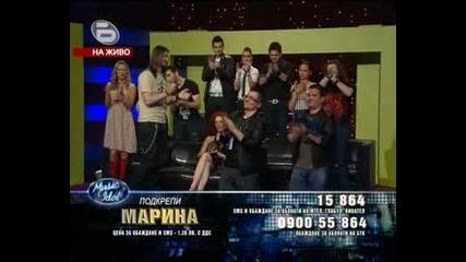 Music Idol 3 - Малък концерт - Изпълнението на Марина Кискимова