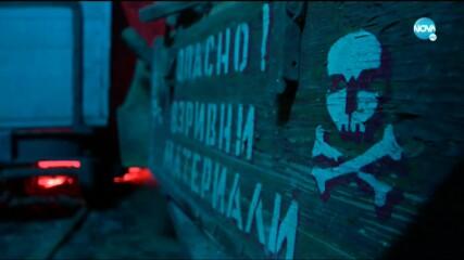 """Темата на NOVA: """"Легенди от подземията"""" (09.05.2021)"""
