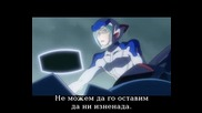 Dragonaut - The Resonance Епизод 12 bg sub