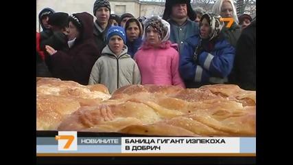 Изпекоха 200 м. баница - Гигант в Добрич