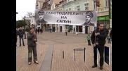 И в Русе излязоха на протест заради забраната за пушене