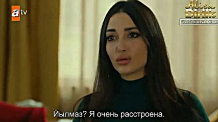 Имало едно време в Чукурова еп.60 Руски суб.