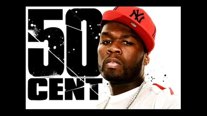50 Cent ft. The Game, Drake & Lloyd - Here With Me
