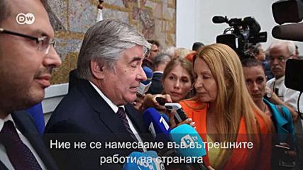 Руската изложба в София, която предизвика скандал