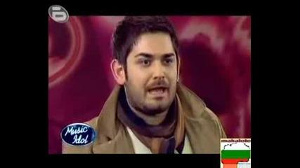 Music Idol 3 Певец От Македония