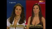 Господари На Ефира - Блиц 2 В 1Mис Playmate30.12.2008