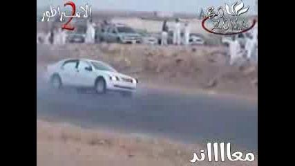Arabian Drifting
