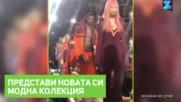 """Риана с модно шоу в стил """"Хогуортс"""""""