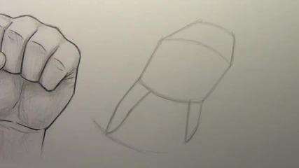 Как да нарисуваме ръка по два начина