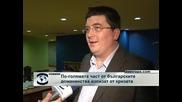 Георги Стойчев: Домакинствата ще излязат по-късно от кризата, отколкото икономиката.