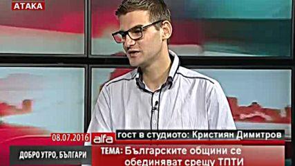 Русия забрани вноса и отглеждането на Гмо -08.07.2016 г.