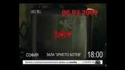 Реклама - Lordi В София