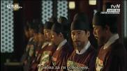 [бг субс] The three musketeers / Тримата мускетари/ Еп.5 част 1/3