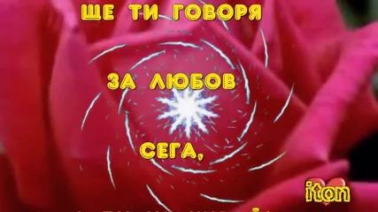 Стефан Митров - Ще ти говоря за любов (hd)