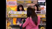 Бг субс! It Started with a Kiss / Закачливи целувки (2006) Епизод 20 Част 3/3