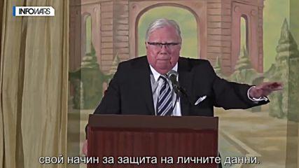 Джером Корси - Кой стои зад Q Anon
