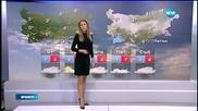 Прогноза за времето (26.01.2015 - централна)