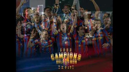 Химн на Барселона / Himn na Barcelona (the Best Team In The World)
