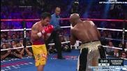 Битката на века 8: Floyd Mayweather Jr vs Manny Pacquiao 8 и 9 рунд