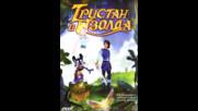 Тристан и Излода 2002 (синхронен екип, дублаж на Айпи Видео, 2003 г.) (запис)