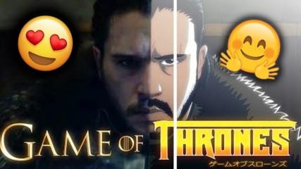 Ден 341 без Game of Thrones: Появи се аниме версия