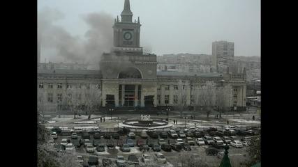 Взрив Русия Волгоград