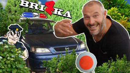 Най-евтиният и надежден автомобил! (Opel Astra)