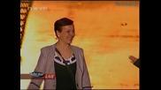 Bip Brother 3 - Влизането На Осъдената Сестра Кристияна Вълчева!16.03.09