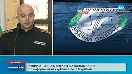 Трима са привлечени като обвиняеми за нападението над Слави Ангелов